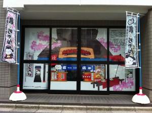 向嶋言問姐さん 言ちゃんのお店 アポロ印刷前の大型看板