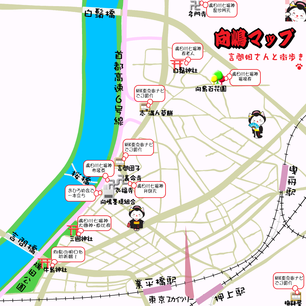 向島マップ